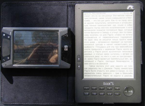 lBook® eReader V3 против HP hx4700 на ярком весеннем солнышке
