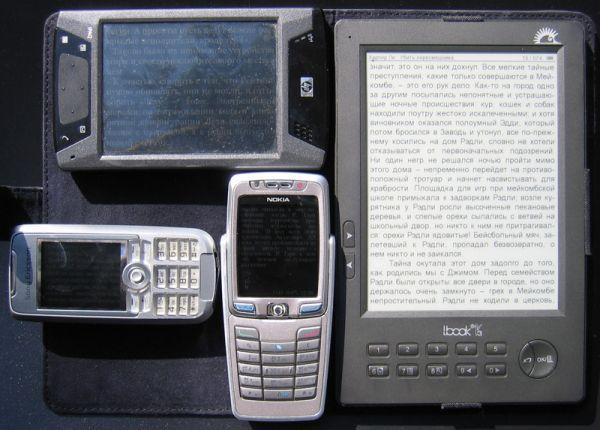 lBook® eReader V3 и другие читательные устройства (в полдень под прямым освещением)