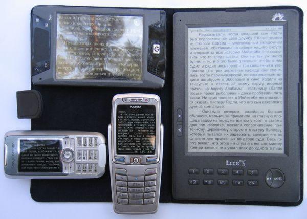 lBook® eReader V3 и другие читательные устройства (на улице в относительной тени)