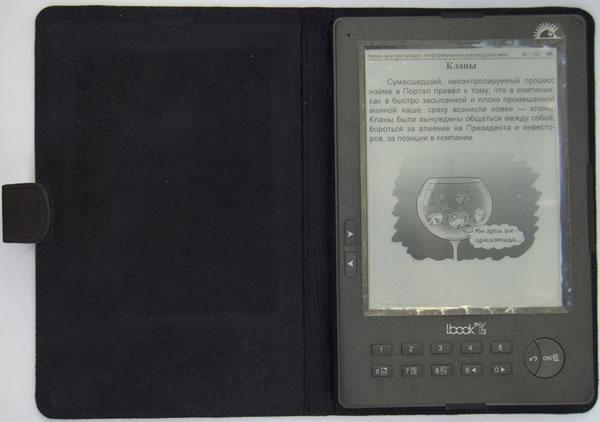 e-ink LBook Reader V3: почти сразу после покупки